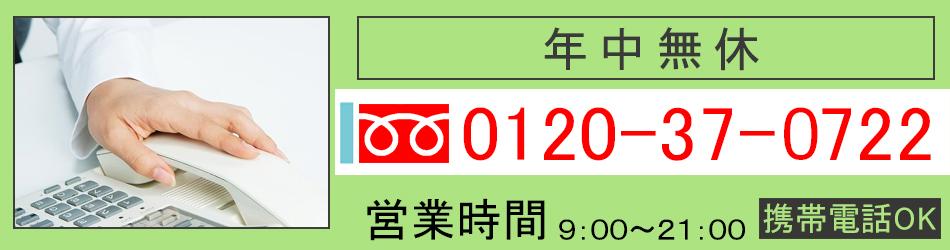 東京03の電話番号だけ使いたいけど電話の受付はご自身の携帯電話で行いたい方。